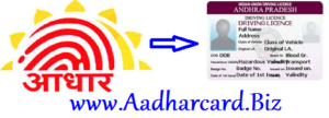 how-to-link-aadhar-with-driving-licence