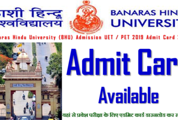 BHU B.Ed. admit card 2019 download